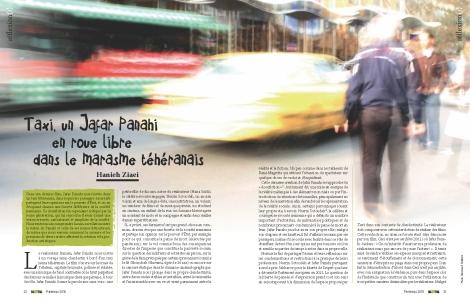 article-hanieh-ziaei-ticarttoc